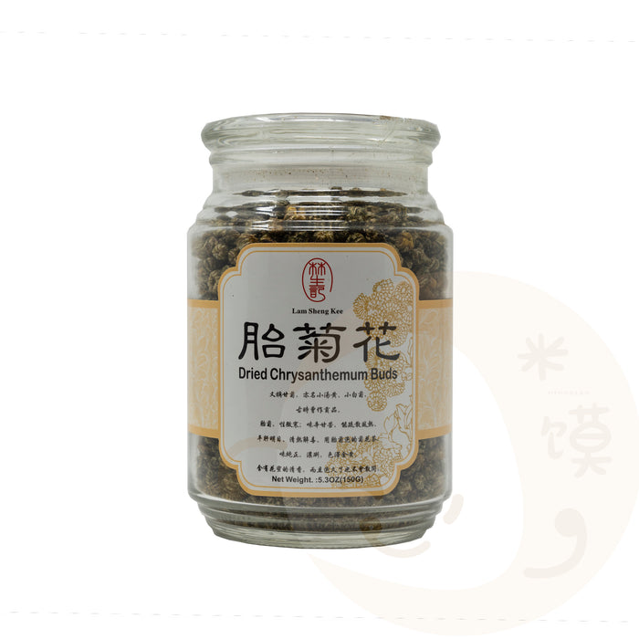 Dried Chrysanthemum Buds Traditional Chinese Tea Beverage <br>胎菊花