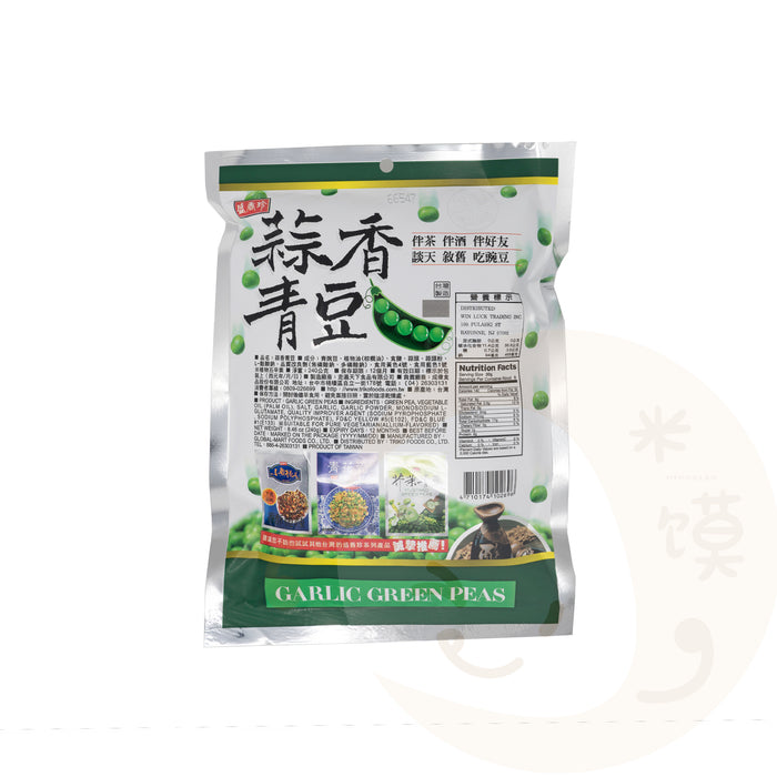 Garlic Green Peas Chinese Snack <br> 香蒜青豆