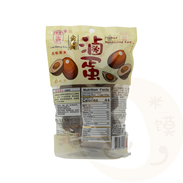 LAM SHENG KEE Cooked Marinated Egg (6pc) Chinese Snack <br> 卤蛋