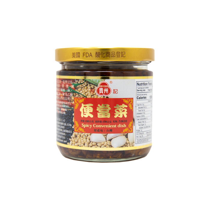 KWEI CHO Spicy Convenient Dish (Crunchy Radish in Soybean Oil) <br> 贵州合记便当菜,酷辣脆萝卜