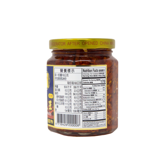 Ning Chi Premium Fresh Chili Paste <br> 宁记辣椒大王,瓶装