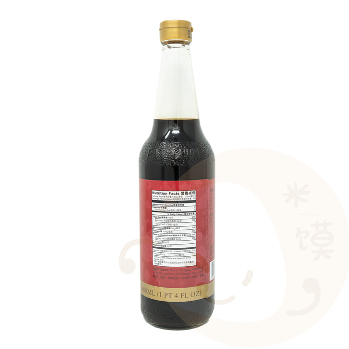 Patchun Black Glutinous Rice Vinegar <br> 八珍黑糯米醋