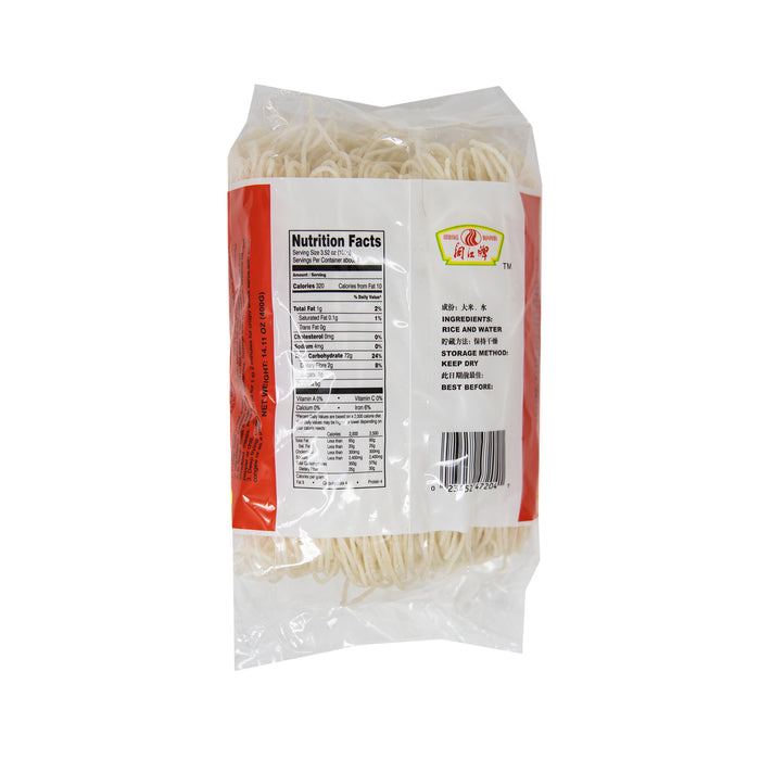 Tungkow Rice Vermicelli <br> 桐口米粉干