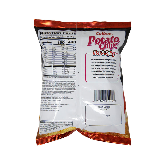 Calbee Hot & Spicy Potato Chips <br> 日本香辣薯片