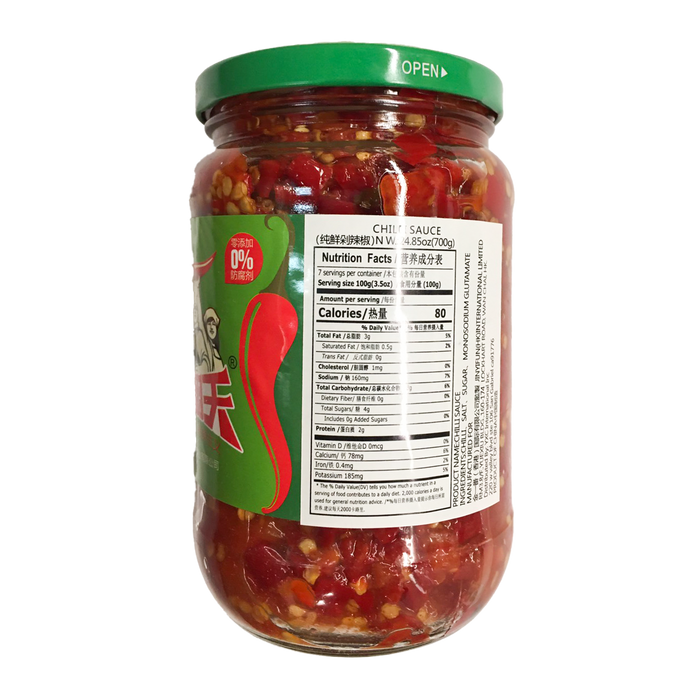 Pickled Chili Sauce Chinese Hunan Style (700g) <br> 红翻天纯鲜剁辣椒 (700g)