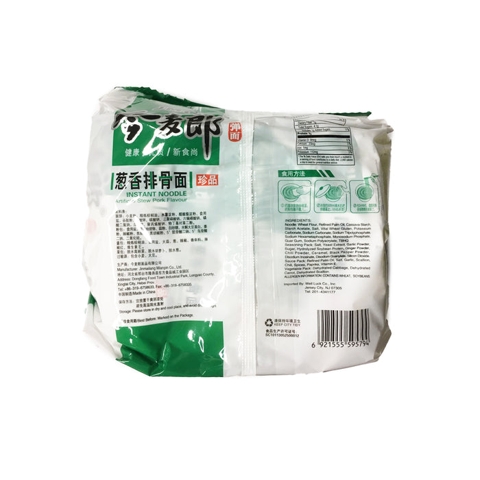Jinmailang Green Onion Stew Pork Flavor Instant Noodle <br> 今麦郎葱香排骨面 (5 Packs)