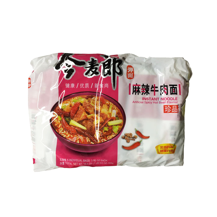 Jinmailang Spicy Hot Beef Flavor Instant Noodle <br> 今麦郎麻辣牛肉面 (5 Packs)