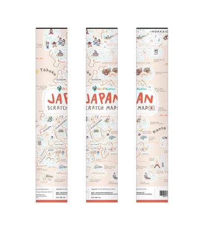Japan Scratch Map Packaging iMartCity 日本刮刮樂刮刮地圖