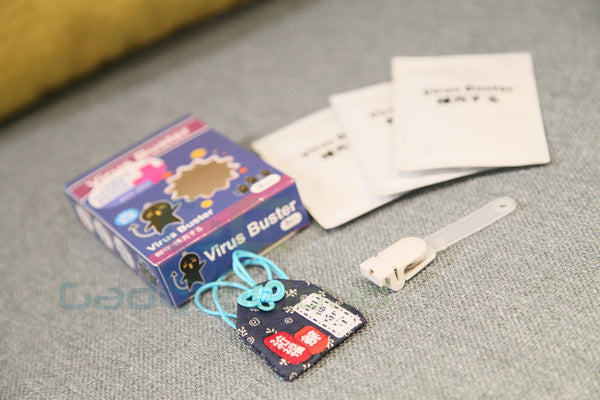 GadgetiCloud Nano Virus Buster Japan Special Edition 防菌小掛包 日本御守限定版本 package content