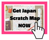 Japan scratch map - Gadgeticloud