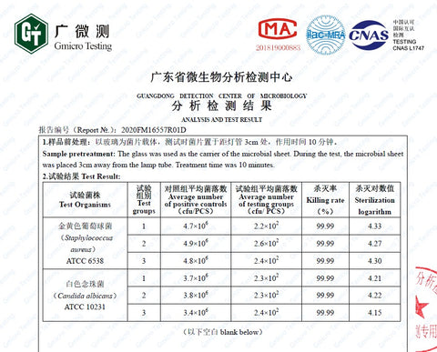 Gadgeticloud Lexuma XGerm Mobile Phone UV Sanitizer m1 phone soap bacteria germ aromatherapy essential oil 殺菌 電話 手機 daily items watch socks jewelry utensils make up brush 小物 消毒 certifications analysis and test report
