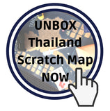 thailand scratch map - iMartCity