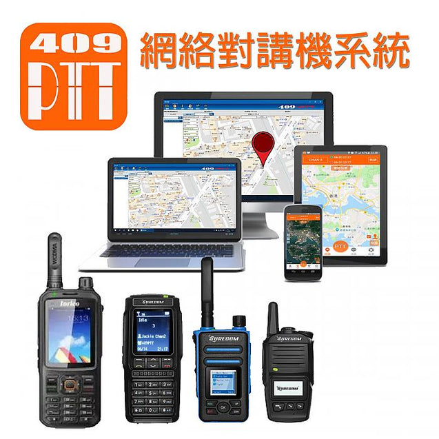 409PTT Network walkie talkie 1 year plan - For Renewal Users - GadgetiCloud