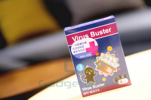 Nano Virus Buster 日本製防流感抗菌小掛包(一盒三包) *日本御守限定版 - GadgetiCloud