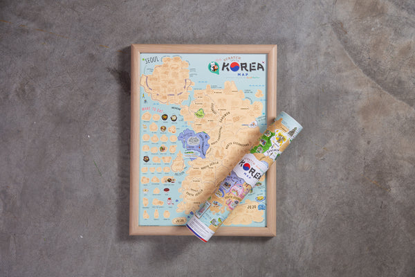 Korea Scratch Off Travel Map Personalized Poster