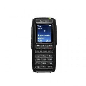 Surecom S-H9 4G LTE Hand-held Network Walkie Talkie Promotion (PayPal payment+HK$50) - GadgetiCloud
