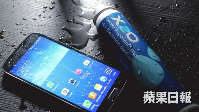 Lexuma X2O (100ml) - Waterproof / Water Repellent Spray For Electronic Devices - GadgetiCloud