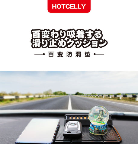 Image of HOTCELLY Magic Anti-slip Car Dashboard Mat, Car Pad and Mat for Mobile Phones, Keys and Sunglasses - on dashboard - GadgetiCloud