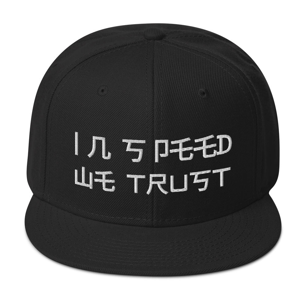 In Speed We Trust  Hat