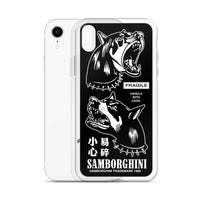 Barking dog iphone case