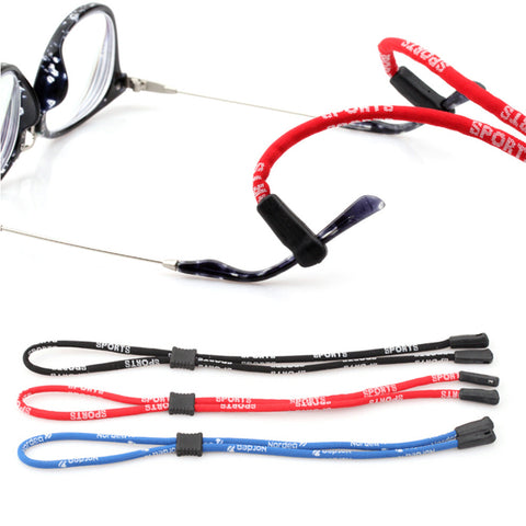 Adjustable Glasses Neck Strap