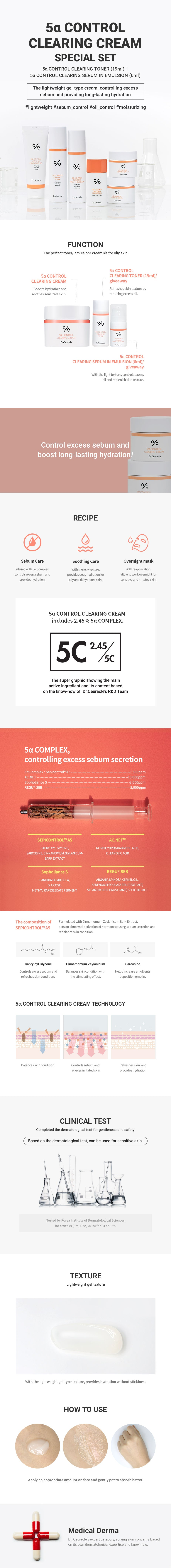 DR. CEURACLE 5a Control Clearing Cream