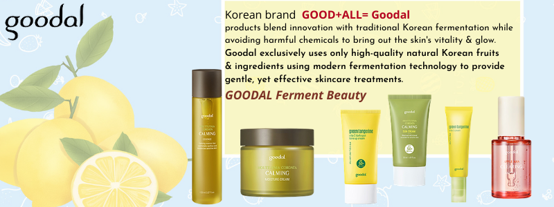 GOODAL KOREA