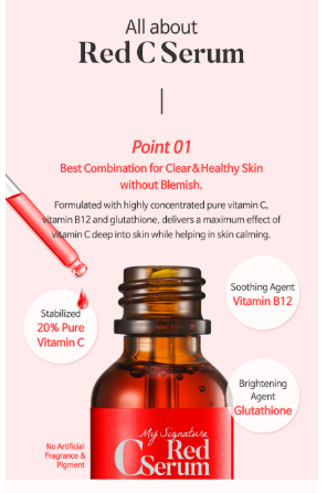 Tiam Red C source Serum