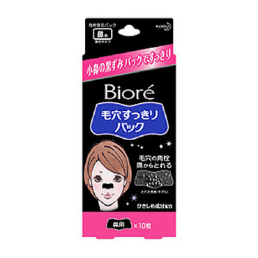Biore Blackhead Nose Blackhead Removal #10 strip - SheLC
