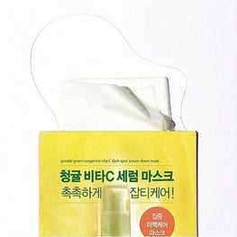 GOODAL Green Tangerine Vita C Dark Spot Serum Mask