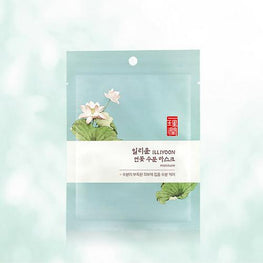 ILLIYOON Lotus Hydrating Mask - SheLC