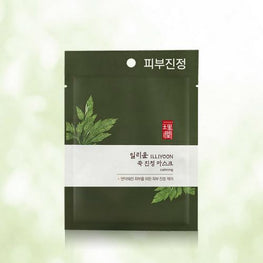 ILLIYOON Mugwort Soothing Mask - SheLC