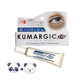 HADARIKI Eye Cream for Dark Circles & Puffiness - SheLC