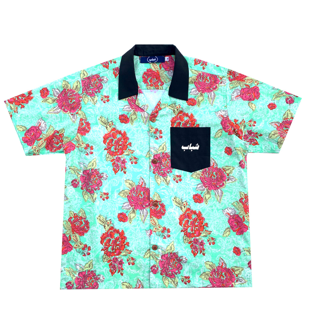Shabab Sea Coast Bowling Shirt