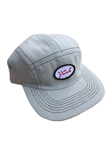 Meem Network Mumtaz Denim Cap
