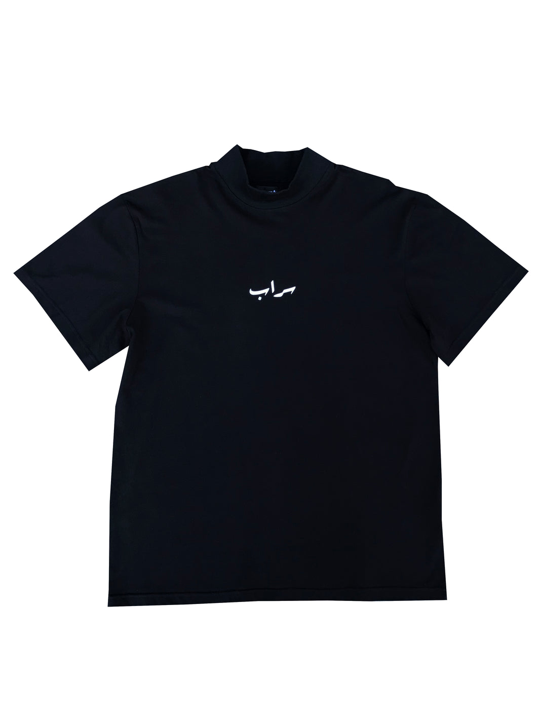 Sarab Studios Arabic Signature High Neck T-Shirt