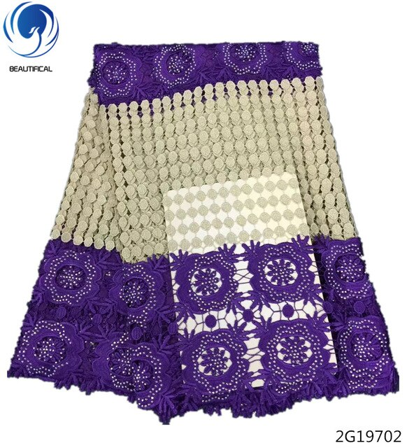Beautifical africa cord laces african lace fabrics 2018 wedding dress latest purple lace fabric for women 5yards per piece 2G197