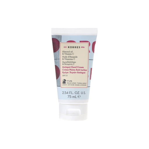 KORRES Almond oil and Vitamin C Hand Cream (anti-ageing and anti-spot) 75ml