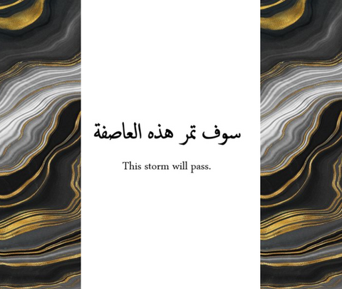 motivational quotes arabic marble