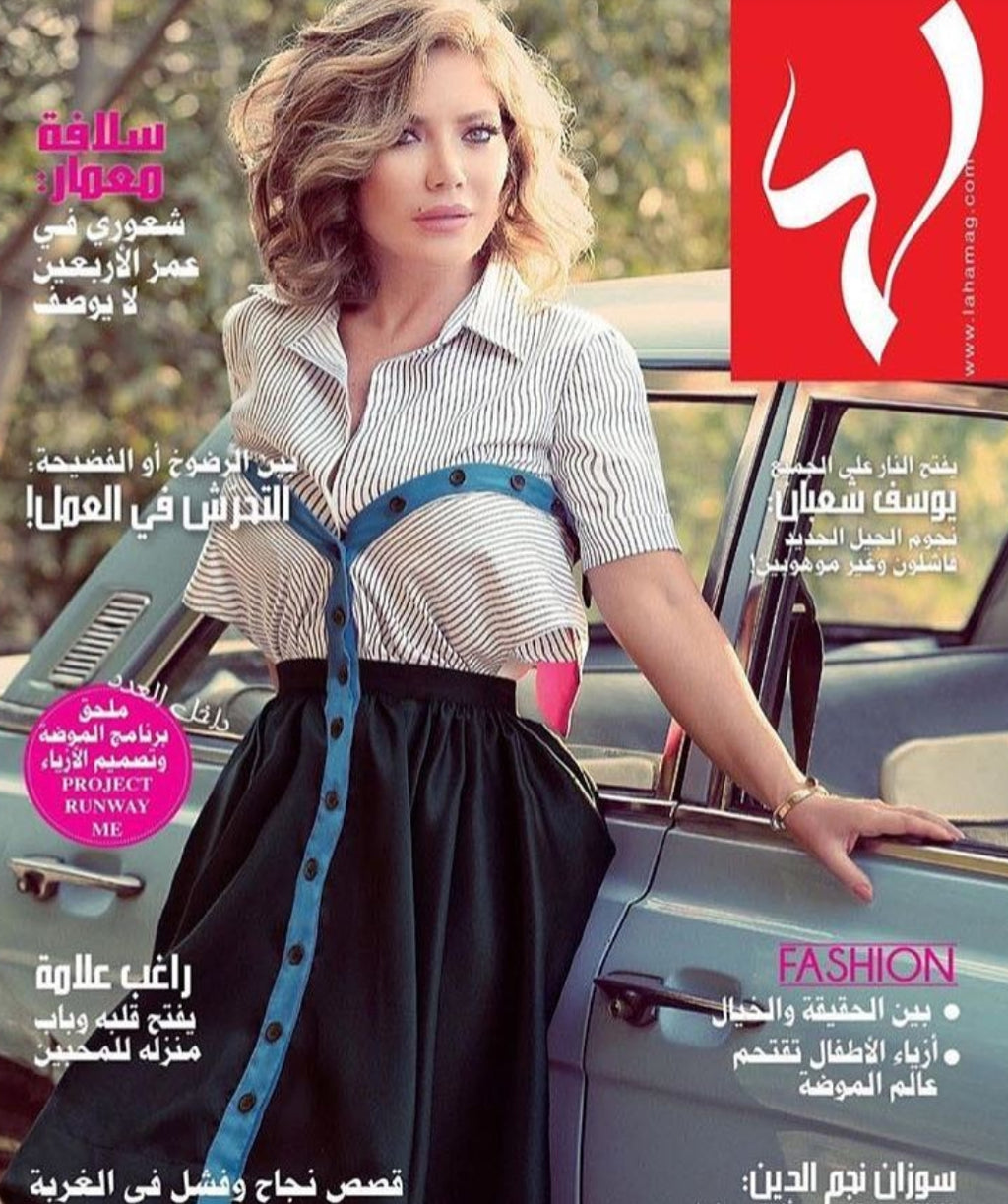 Actress Sulafa Mimar Wearing The Marylin Dress On The Cover Of Laha.