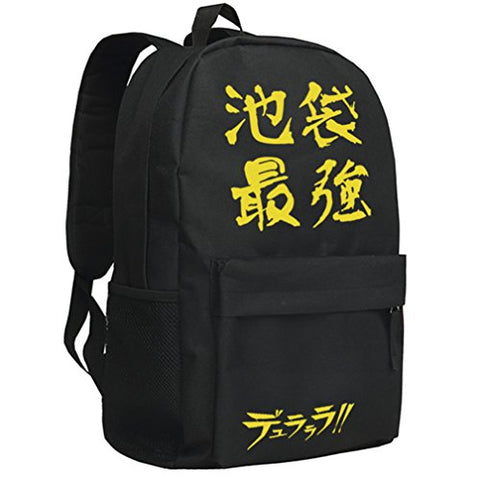 Gumstyle Drrr Durarara Backpack Anime School Bag Classic Schoolbag Black