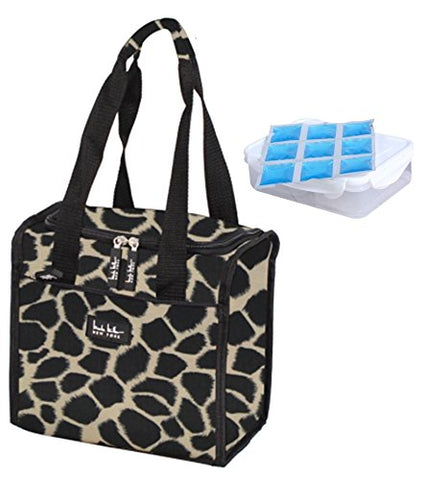 "Nicole Miller 11"" Insulated Lunch Box Portable Cooler Bag - Giraffe"