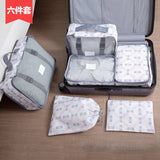 Travel Organizer Waterproof Luggage Storage Bag Set 6 PCS/Lot Shoe Packing Bag