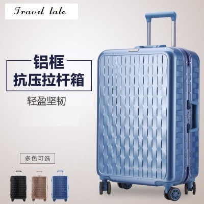 Travel Tale High Quality 20/24/26/28 Inches Pc Rolling Luggage Spinner Brand Travel Suitcase