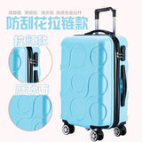 Travel Tale 20/24/28 Inches Abs Rolling Luggage New Personality Fashion Customs Lock Spinner