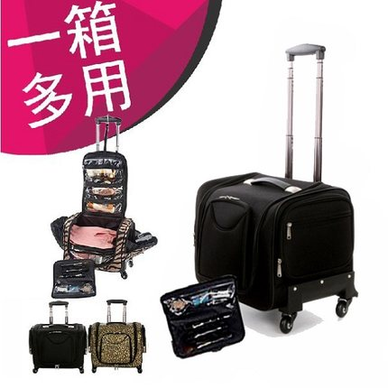 Professional Trolley Cosmetic Case,Makeup Luggage Bag,Universal Wheel Storage Box,Multi-Layer Large