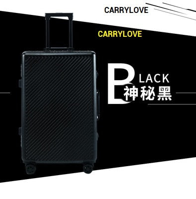 Carrylove Business Luggage Series 20/24 Inch Size Aluminum Frame Boarding  Pc Rolling Luggage