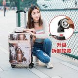 "Pu Trolley Case,Universal Wheel Suitcase,Oxford Password Box,Large Capacity Valise,20""Boarding"