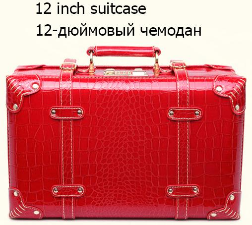 Retro Suitcase Set Red Trolley Case Female Cosmetic Suitcase Universal Wheel Dowry Box Bride