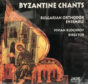 Byzantine Chants - CD